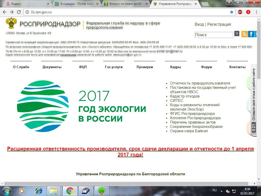 Сценарий праздника женщины россии
